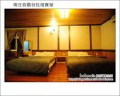 2012.04.27 容園谷住宿賞螢:DSC_1130.JPG