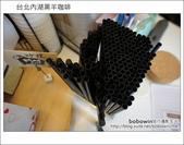 2012.05.12 台北內湖黑羊咖啡:DSC01388.JPG