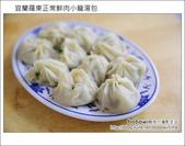 2011.10.16 宜蘭羅東正常鮮肉湯包:DSC_8313.JPG