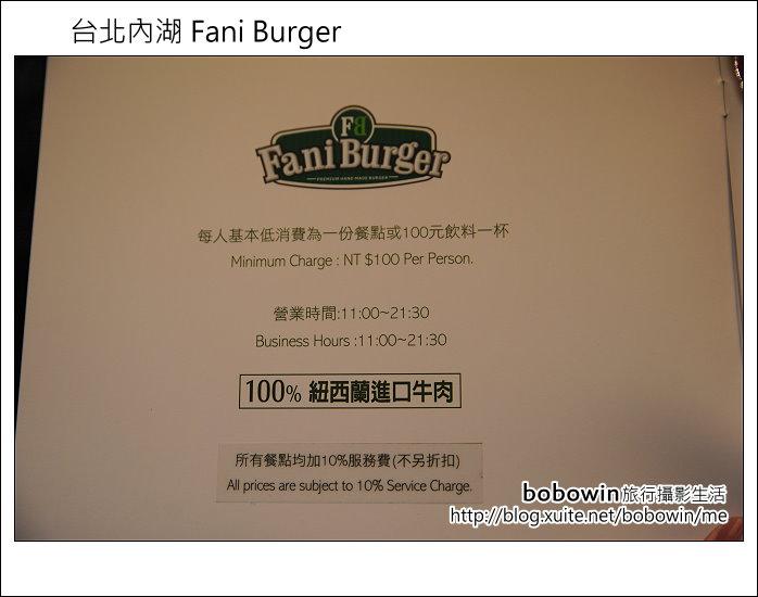 2012.09.05台北內湖 Fani Burger:DSC_4969.JPG