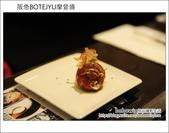 2012.10.01 阪急BOTEJYU摩登燒:DSC_5103.JPG