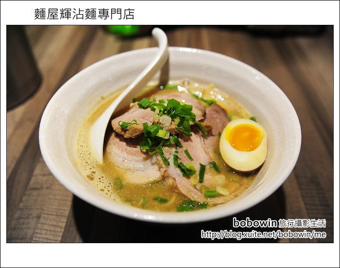 2012.12.23 麵屋輝沾麵專門店:DSC_8773.JPG