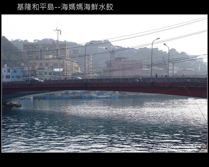 [ 美食 ] 基隆和平島-海媽媽海鮮水餃:DSCF6647.JPG