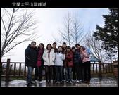 [ 宜蘭 ] 太平山翠峰湖--探索台灣最大高山湖:DSCF5838.JPG