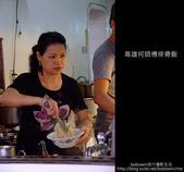 [ 特色餐館 ] 高雄何師傅排骨飯:DSCF1692.JPG