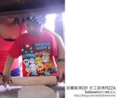 Day2 Part1 宜蘭蘇澳DIY 手工窯烤PIZZA:DSC_5753.JPG