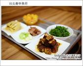 2014.01.05 台北春申食府:DSC_8577.JPG
