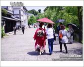 Day3 Part1 日本倉敷:DSC_8048.JPG