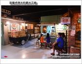 宜蘭虎牌米粉觀光工廠:DSC_9920.JPG