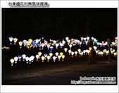 台東鐵花村:DSC_1177.JPG
