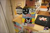 九州熊本車站:DSC07821.JPG