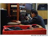 勝煌宜瑩文定攝影記錄:DSCF3891.JPG