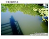 2011.08.19 宜蘭水筠間民宿:DSC_1587.JPG