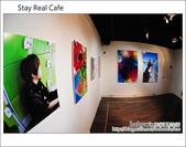 2012.03.11 Stay Real Cafe~阿信開的店:DSC_7016.JPG