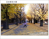 日本東京之旅 Day4 part3 東京大學學生食堂:DSC_0668.JPG