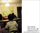 2012.04.07 新北市新店鬥牛犬法式小館:DSC_8531.JPG