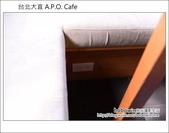 台北大直 A.P.O. Cafe:DSC_5286.JPG