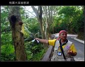 [ 北橫 ] 桃園大溪後慈湖:DSCF5039.JPG