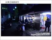 2013.01.26 台東正氣路夜市:DSC_9898.JPG