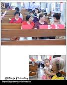 孟昭&小瑩 文定婚禮紀錄 at 基隆海港樓:DSC_2435.JPG
