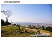 苗栗公館桐遊柿界景觀咖啡:DSC_0159.JPG