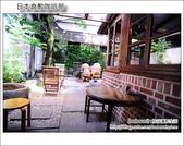 Day3 Part5 倉敷咖啡館:DSC_8337.JPG