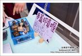 龍貓公車冰淇淋:DSC_0649.JPG