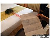 舜惟&方瑀 婚禮宴客紀錄:DSC_1620.JPG