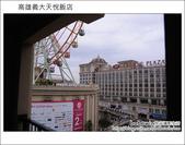 2011.08.06 高雄義大天悅飯店:DSC_9389.JPG