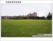 2012.03.30 桃園龍潭渴望會館:DSC_8382.JPG