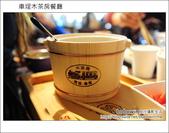 2012.01.27 木茶房餐廳、車埕老街、明潭壩頂:DSC_4485.JPG