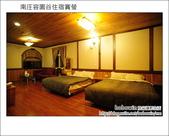2012.04.27 容園谷住宿賞螢:DSC_1133.JPG