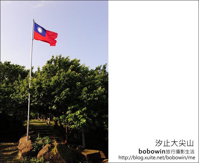 2012.05.06 汐止大尖山:DSC_2559.JPG