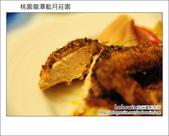 2012.03.31 桃園龍潭藍月莊園:DSC_8304.JPG