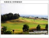 2012.10.04 桃園大園星海之戀:DSC_5397.JPG