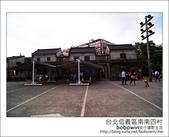 2012.11.04 台北信義區南南四村:DSC_2826.JPG