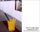 新竹竹北喜木咖啡:DSC_4252.JPG