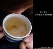 [景觀餐廳]  新竹寶山沙湖瀝藝術村:DSCF3030.JPG
