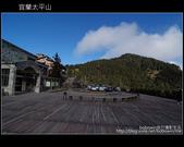 [ 宜蘭 ] 太平山森林遊樂區:DSCF6040.JPG