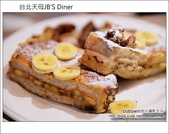 台北天母JB'S Diner:DSC_6917.JPG