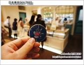 日本東京SKYTREE:DSC06874.JPG
