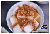西螺油蔥粿:DSC_4327.JPG