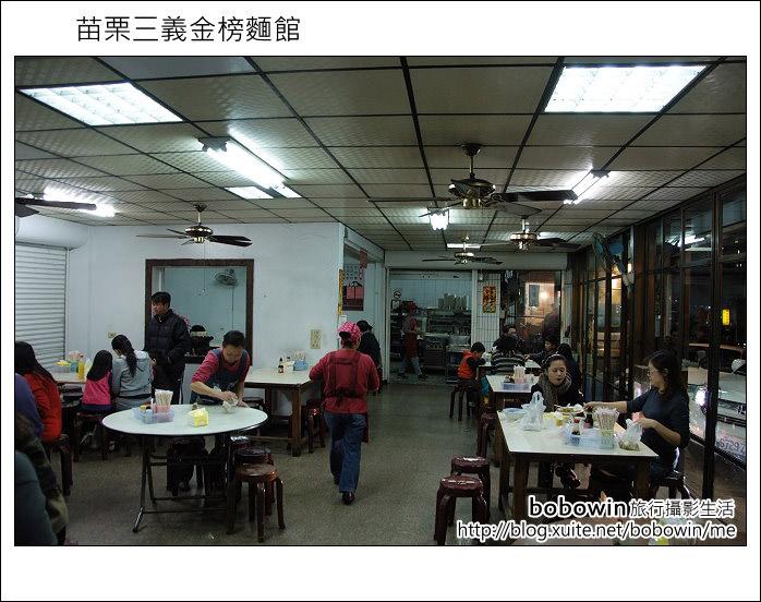 2010.12.18 苗栗金榜麵館:DSCF5858.JPG