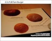 2012.09.05台北內湖 Fani Burger:DSC_4970.JPG