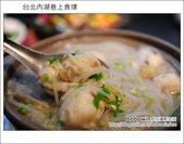 2012.08.12 台北內湖巷上食璞:DSC_4663.JPG