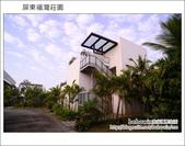2013.01.27 屏東福灣莊園:DSC_1099.JPG