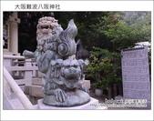 Day2 Part1 大阪難波八阪神社:DSC_7088.JPG
