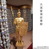 2008.07.13 愛情故事館:DSCF1004.JPG