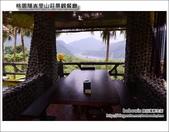桃園隱峇里山莊景觀餐廳:DSC_1179.JPG