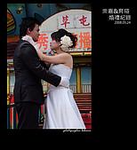 崇嘉婚禮攝影記錄:DSCF5831.JPG